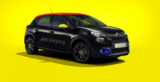 Citroen presents a limited edition C3 JCC+. 99 units will be released